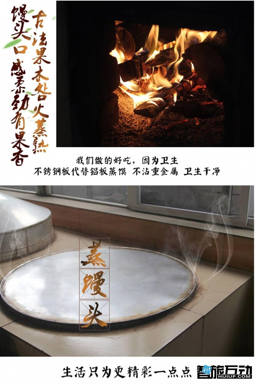 王哥庄大馒头09-红枫攻略