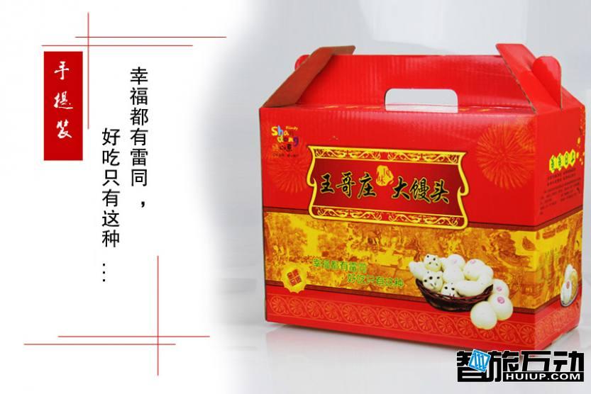 王哥庄大馒头11-红枫攻略
