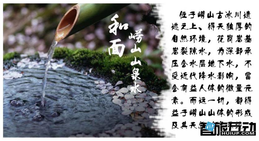王哥庄大馒头07-红枫攻略