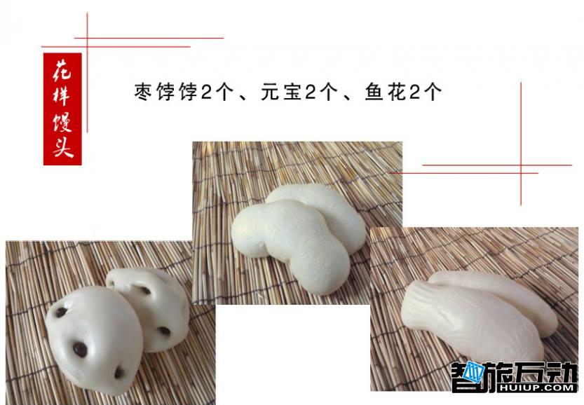 王哥庄大馒头13-红枫攻略