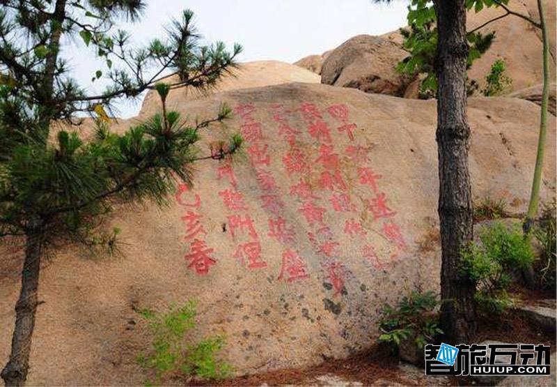 二龙山08_红枫攻略